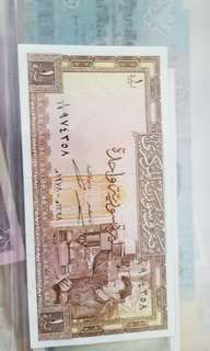 Syrian banknote 钞票叙利亚人uncirculated