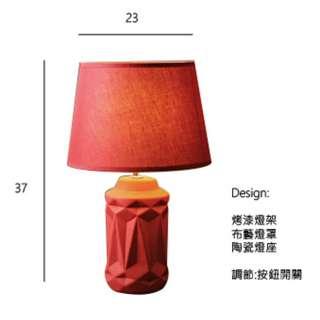 🚚 訂製 北歐 極簡 韓系 家具 燈具 風格 雜誌 設計 陶瓷 藝文 桌燈 IKEA風格