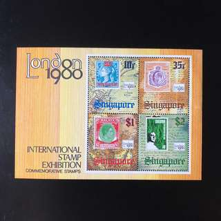 Miniature Sheet Stamp - Singapore 1980 - London 1980 International Stamp Exhibition (MUH)