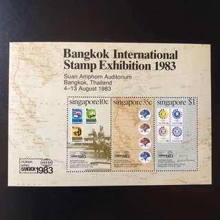 Miniature Sheet Stamp - Singapore 1983 - Bangkok International Stamp Exhibition 1983