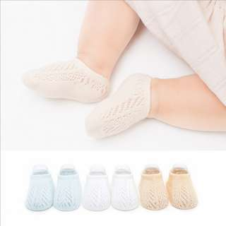 3 Pairs Men's Ear Cotton Mesh Hollow Children's Socks