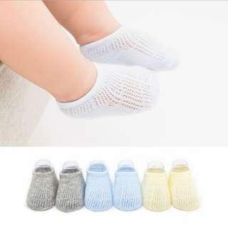 3 Pairs Men's Thin Strips Cotton Mesh Hollow Children's Socks