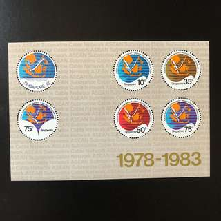 Miniature Sheet Stamp - Singapore 1983 - ASEAN Submarine Cable Network