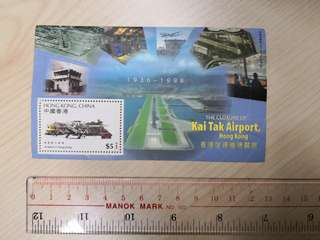 The closure of Kai Tak Airport