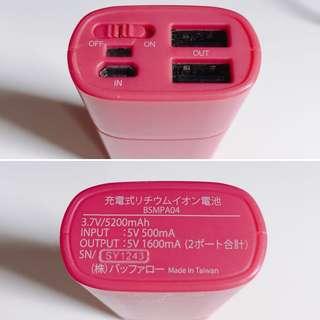 iBuffalo 充電器 (可同時充兩部機)