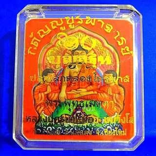 Lp Ket Phra Buddha Amulet