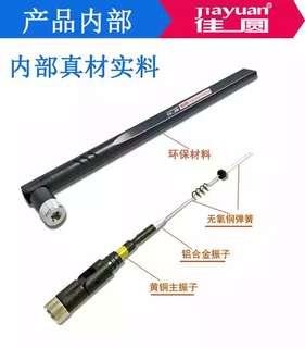 8dbi High Gain Antenna (2 antenna pack)