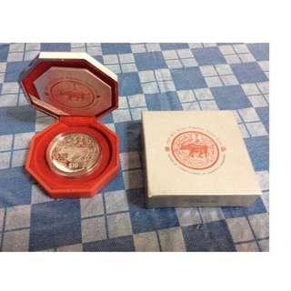 Singapore Mint Coin 1997