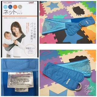 Lucky Baby Japan Mon Bébé Baby Sling