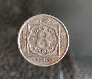Rare 1920 8-annas British India coin