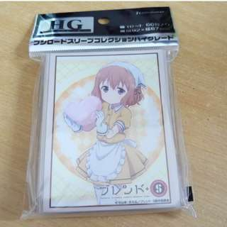 BlendS Anime Legal Loli Mafuyu Sleeves