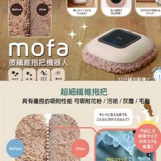 日本直送 CCP Mofa 微纖維拖把機器人