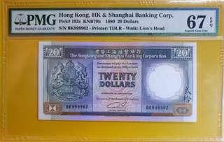 (高分黑柴靚冧把) 1989年 匯豐銀行 $20