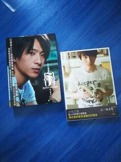 石康军 / 石康鈞 专辑 JoneS CD Albums