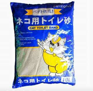 Pet Plus Cat Toilet Sand