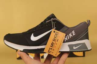 Nike Air NMD