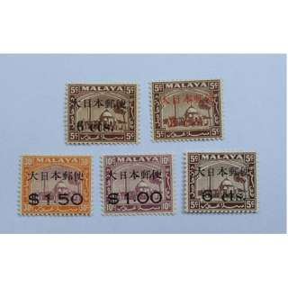 Malay Jap Occup stamps 5 pcs MLH BL640