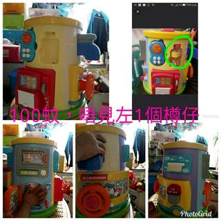 Combi知育玩具
