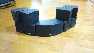 Bose Jewel Speakers