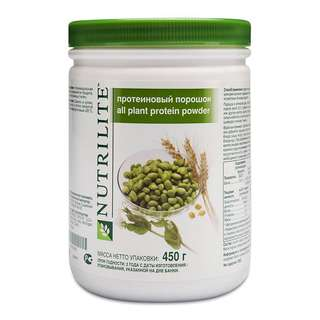 protein amway