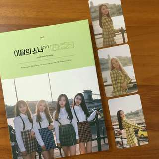 [WTB/LF] LOONA yyxy beauty&thebeat limited ver album