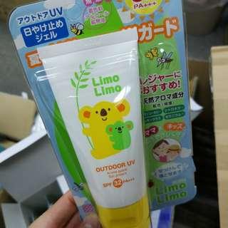 【日本製】超好評!天然防蚊+防曬2合1乳霜