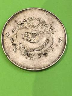 Rare Sinkiang one tael silver coin - for sharing only