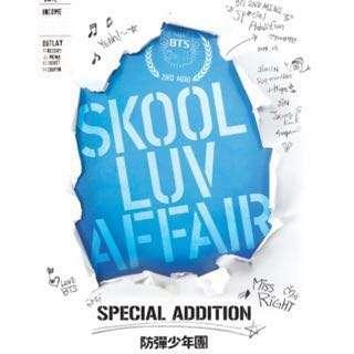 🚚 BTS  防彈少年團 SLOOK LUV AFFAIR 特別版專輯