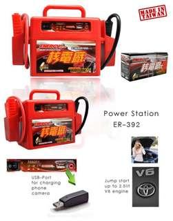 ENERGY HI POWER JUMPER