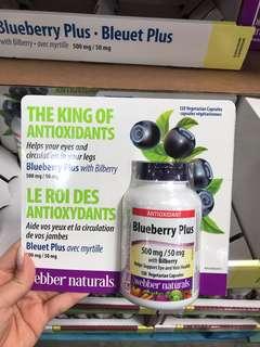 「加拿大」Webber Natural Bilberry 覆盆子