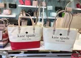 Kate Spade 大手長
