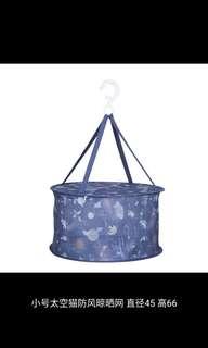 🚚 太空貓曬衣網晾衣籃
