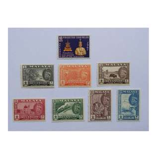 Malaya Selangor state lot stamps MLH BL641