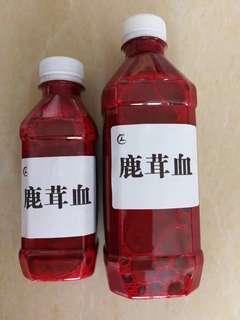 鹿茸血(一斤)