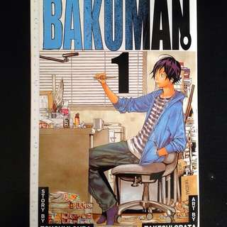Bakuman Manga Vol 1 (English)