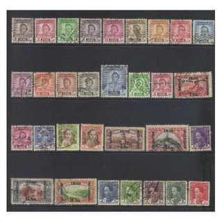 Old Iraq collection BL644