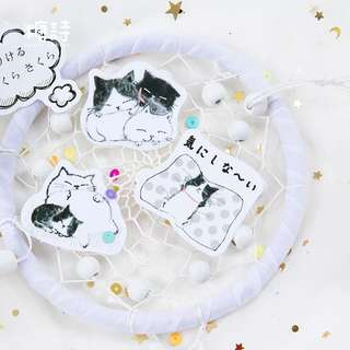 Black and White Cat Scrapbook Stickers