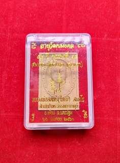 Lp Yai Amulet Be2560