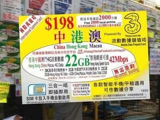 3HK $198 中港澳 22GB 年咭