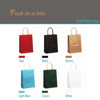 Kraft Bag Multi Size Flea Market Clothes Party