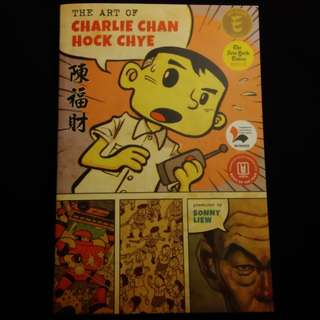 "BRAND NEW ""The Art of Charlie Chan Hock Chye"""