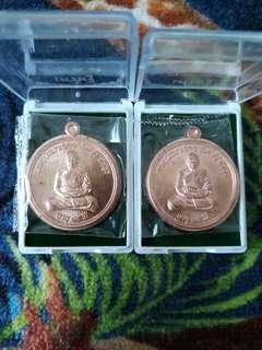 Thai Amulet Wat Jaeng Lp Pong Rian Be2560