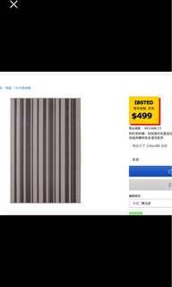 IKEA 地毯