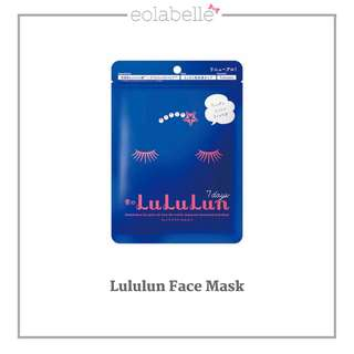 Lululun - Face Mask Rich Moisture Type 7 Sheets