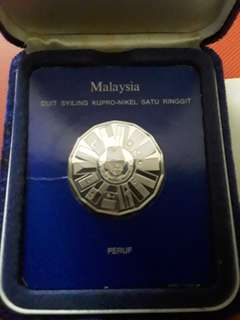 Third Malaysia Plan Proof Coin with Box and Certifica