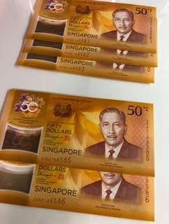CIA 50 Singapore Brunei Commemorative Note (limited edition) ❤️