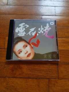 Tracy Huang 黃鶯鶯 - 雪在燒 CD