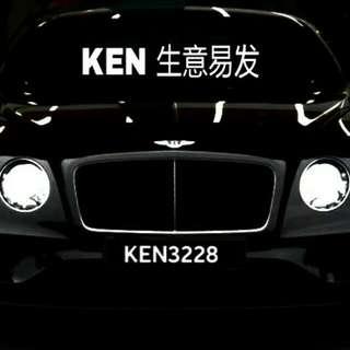 KEN....number Plate