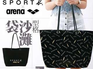 Sport b x arena 沙灘袋 (size: 50cm x 32cm)