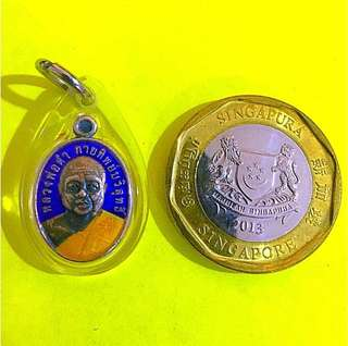 Lp Dam Nawa & Pidta Silver Rian Amulet